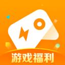 yx007游戏盒子福利版v1.1.29 手机版