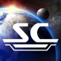 星舰指挥官战争与贸易最新完美版v0.9.2 免费版