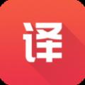 每日英语翻译最新版v1.0.0 精准版