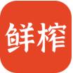鲜榨口语英语学习多语种版v3.4.3官方版
