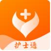 护士通考试题库线上课程版v2.3.1安卓版