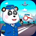 机场专业人士游戏单机版v1.1.7 手机版