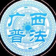2021广西普法云平台考试答案版v1.4.0 最新版