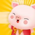恋爱猪猪合成赚钱版v1.0 手机版