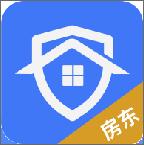 华安居房东租房版v1.5.4免费版