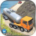 石油卡车危机安卓完美版v1.9 手机版