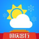 假期全国天气地图APP最新版v7.0.12 安卓版