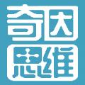奇因思维教师端辅助教学平台v1.0.0 官方版