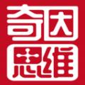 奇因思维学生端思维训练appv1.0.0 最新版