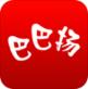 巴巴扬网校视频授课版v2.0.11安卓版