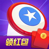 丢你红包啦游戏官方最新版v2.0.0 领红包版