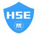 工程安全帮工程在线监测appv0.0.43 专业版