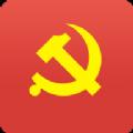 宜昌智慧党建云平台官方注册版v0.3.1安卓版
