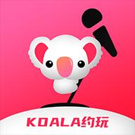 考拉约玩app交友互动在线版v1.0.0 最新版