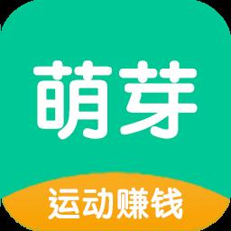萌芽运动天天豪礼版v1.0.1 免费版