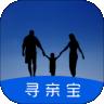 寻亲小帮手智能导航appv1.0.10 官网版