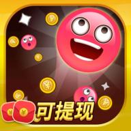 黄金球球游戏可赚钱版v1.2.5 真实版