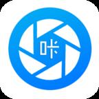 咔界相机app官方最新版v1.0.1 手机版