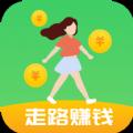 走路赚钱多app免费授权版