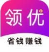 领优生活购物软件超值版v0.0.3 安卓版