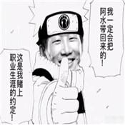 宁王打野科目一试卷测试游戏v1.0 正式版