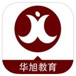 华旭法考官网版v6.2.2 最新版