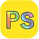图片编辑加字破解版v1.8.0.0827 去广告版
