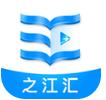 浙江省之江汇省教软件最新版v6.3 官方版