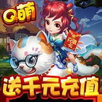 一恋永恒送千元充值版v1.0 福利版