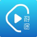 游途短视频赚钱版v1.0.4 最新版