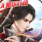 九幽仙域官网礼包版v1.0.0官方版