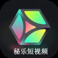 秘乐视频压缩处理appv1.3 免费版