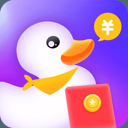 冲顶鸭app王者宝箱版v2.3.8 最新版