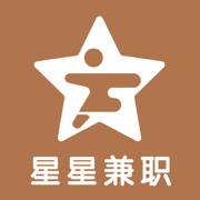 星星兼职app兼职手赚最新版v1.0 最新版
