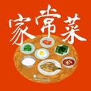 家常菜去广告清爽版v5.2.72 免费版