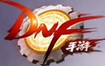 dnf手游内测资格获取码激活器独家版2020v1.0 安卓版