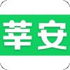 莘安校园家校互动服务平台v2.10.0 安卓版