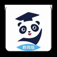 熊猫淘学教师版appv1.0 福利版