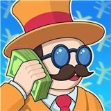 哇老板游戏赚钱福利版v1.0 最新版