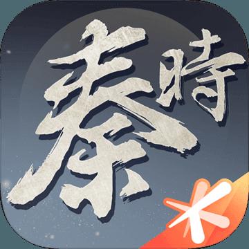 秦时明月世界最新官网版v1.0 内测版