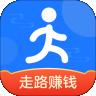 健康走红包极速版v1.0.1 更新版