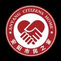 安馨办安阳市民之家appv2.0.0 正式版