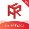 爱艺术老师端教学辅助工具v1.0 备课版