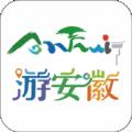 游安徽国庆活动版v1.1.5 手机版