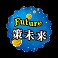 策未来职业证书考级appv1.0 备考版