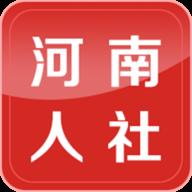 河南人社网上认证appv1.1.4 最新版
