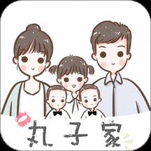 丸子家潮流轻购版v3.5.1 安卓版v3.5.1 安卓版