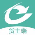 达速呷货主端掌上配送服务appv1.0.0 正式版