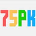 75pk手游平台游戏破解版v1.2 手机版