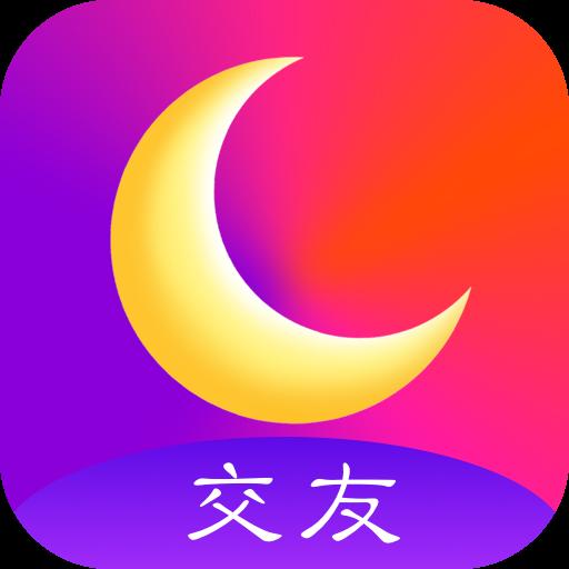 一对交友app兴趣交友免费版v1.0.1 最新版